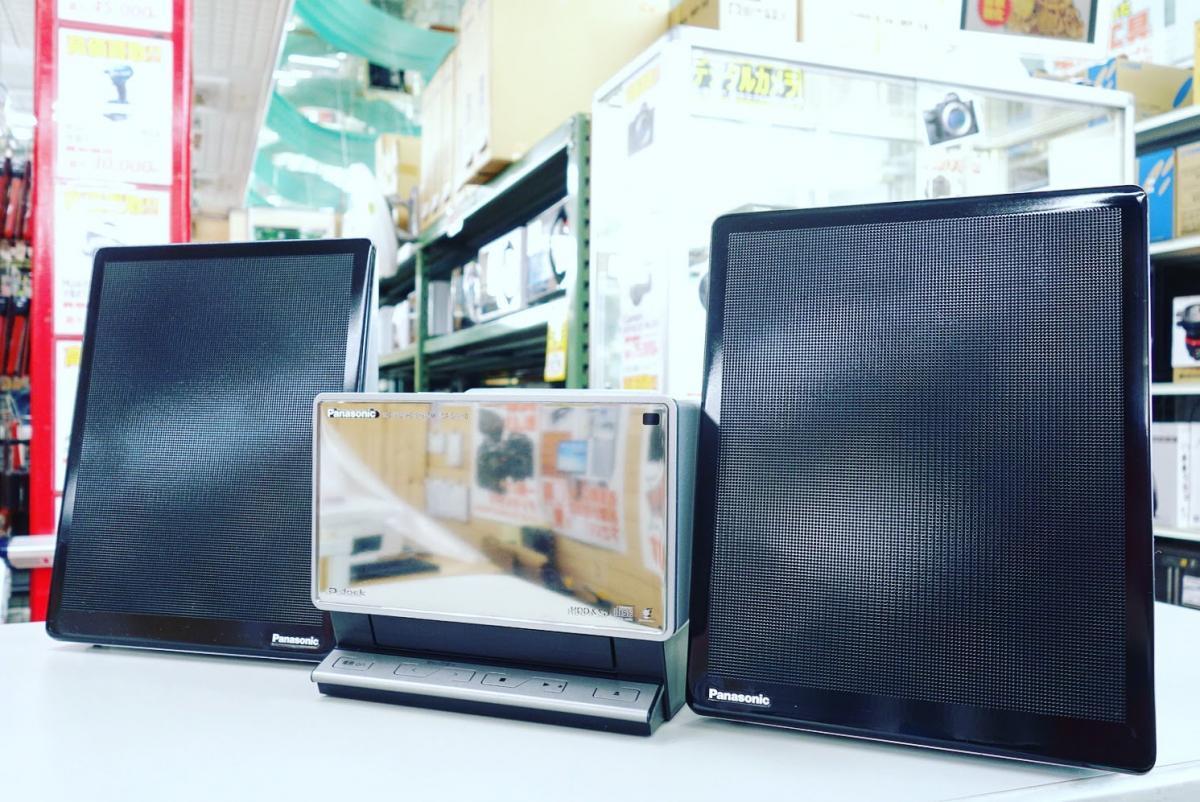 北九州・山口県下関市で高額買取・出張買取ならリサイクルマート下関店・門司店